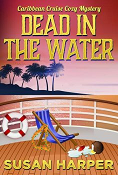 deadinthewatercover
